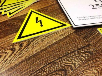 таблички на пластике
